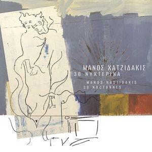 Image for '30 Nihterina (30 Nocturnes)'
