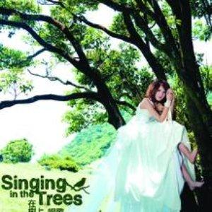 Image pour '在樹上唱歌'