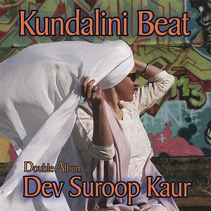 Bild für 'Kundalini Beat'