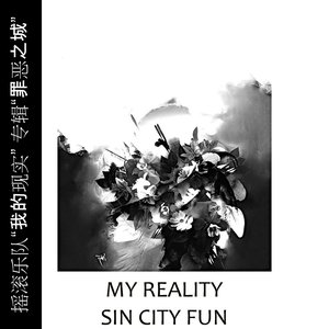 Image for 'Sin City Fun'