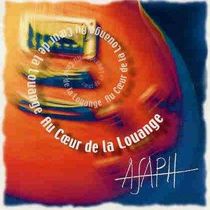 Image for 'Au coeur de la louange'