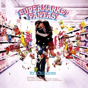 Image for 'SUPERMARKET FANTASY'