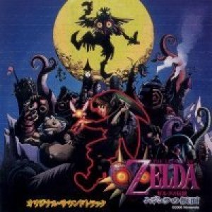 Imagen de 'The Legend of Zelda: Majora's Mask OST'