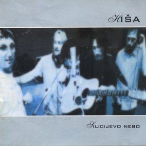 Image for 'Silicijevo nebo'