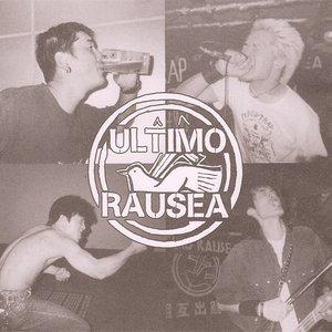 Image for 'Ultimo Rausea'