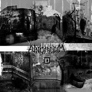 Image for 'Funeralium'