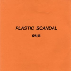 Image for 'Plastic Scandal'