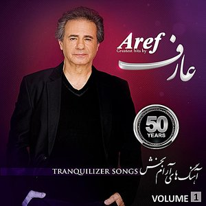 Image for 'Greatest Hits By Aref: 50 Years, Vol. 1'