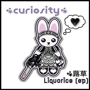 Image for 'Liquorice EP'