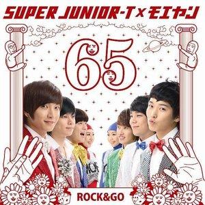 Imagen de 'ROCK&GO Single'