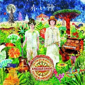 Bild für 'イノリーマスの森'