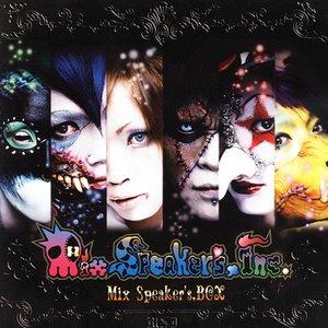 Imagem de 'Mix Speaker's,Box'