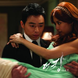 Image for '더킹 투하츠 OST Part 4'