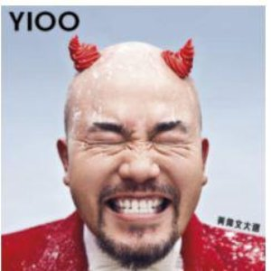 Image for 'Y100+ 黃偉文大選'