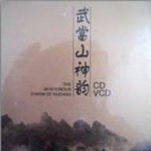 Image for 'Rhythm of Qitan'