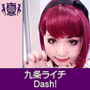 Image for 'Dash!'