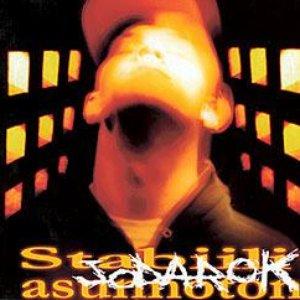 Image for 'Stabiili asunnoton'