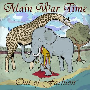 Image for 'Out Of Fashion'