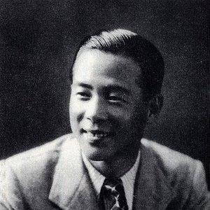Image for '藤山一郎'