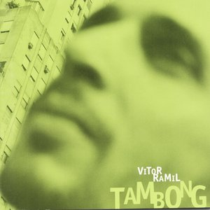 Image pour 'Tambong'
