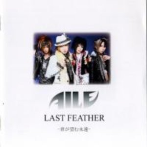 Image for 'LAST FEATHER ~君が望む永遠~'