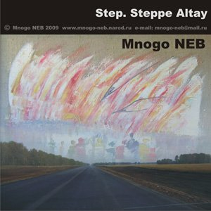 Imagem de 'Step. Steppe Altay'