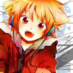 Imagen de 'Kogeinu'