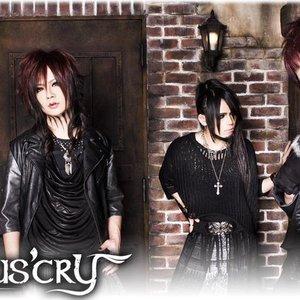Bild für 'Icarus'cry'