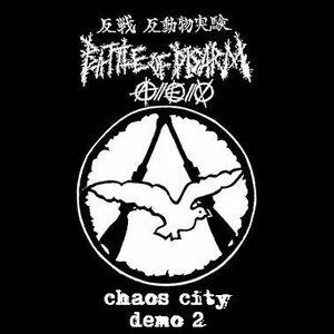 Image pour 'Chaos City'