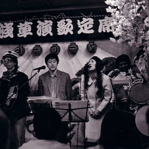 Image for 'ふちがみとふなと'