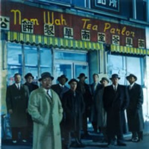 Immagine per 'George Gee And The Jump Jivin' Wailers'