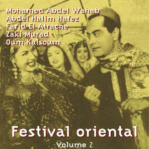 Image for 'Festival oriental, vol. 2'