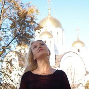 Image for 'Юлия Славянская'