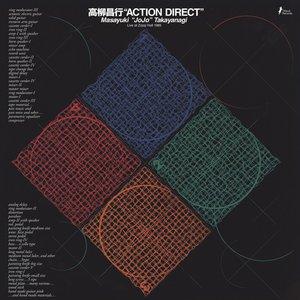 Image for 'Action Direct Live At Zojoji Hall 1985'