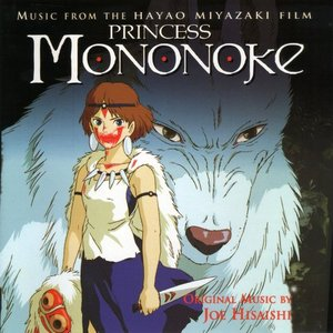 Image for 'Princess Mononoke'