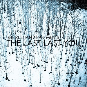 Image for 'The Last Last You (EP, 2011)'