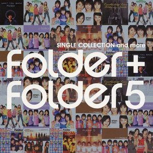 Image for 'Folder+Folder 5 SINGLE COLLECTION and more'
