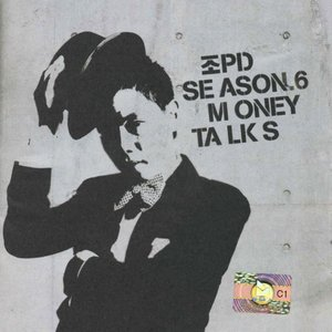 Image for 'Season 6: Money Talks'