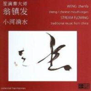 Image for 'Zhen-fa Weng'