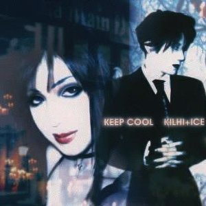 Image for 'Keep Cool'