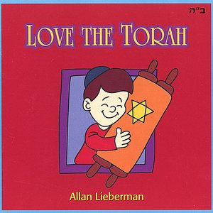 Image for 'Love the Torah'