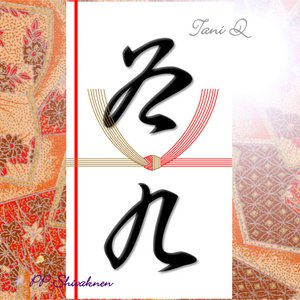 Image for 'Tani Q'