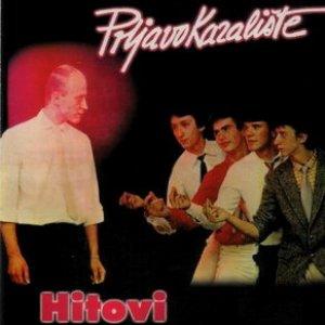 Image for 'Hitovi'