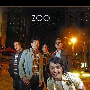 Image for 'Zoology'