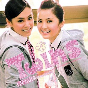 Image pour '見習愛神'