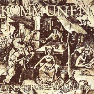 Image for 'Reinfeldt'