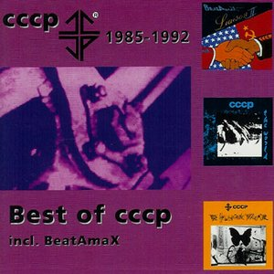 Image for 'Best of CCCP'