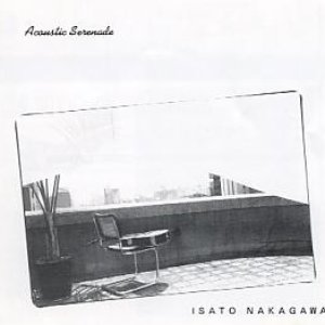 Image for 'Acoustic Serenade'