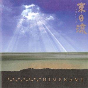 Imagem de 'Tsugaru'