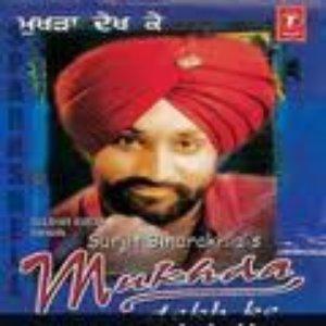 Image for 'Mukhda Dekh Ke'